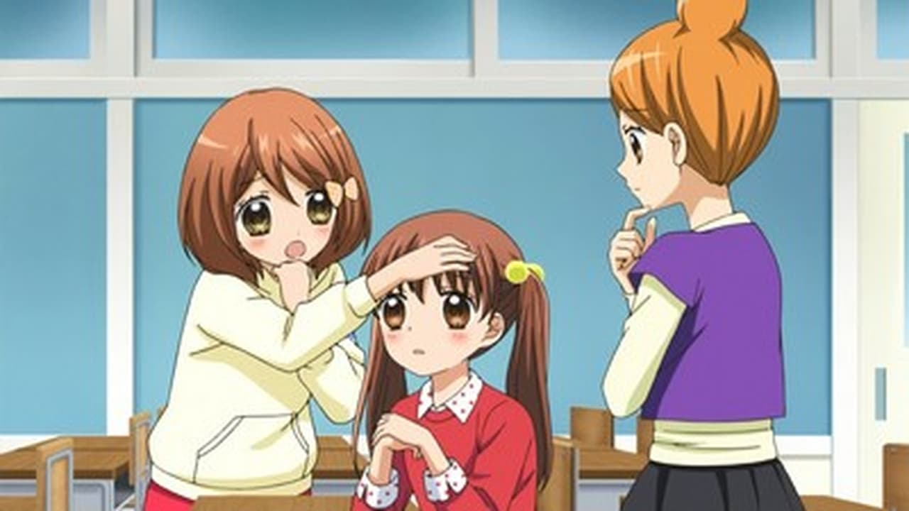 12sai Chicchana Mune no Tokimeki Episode: Friend