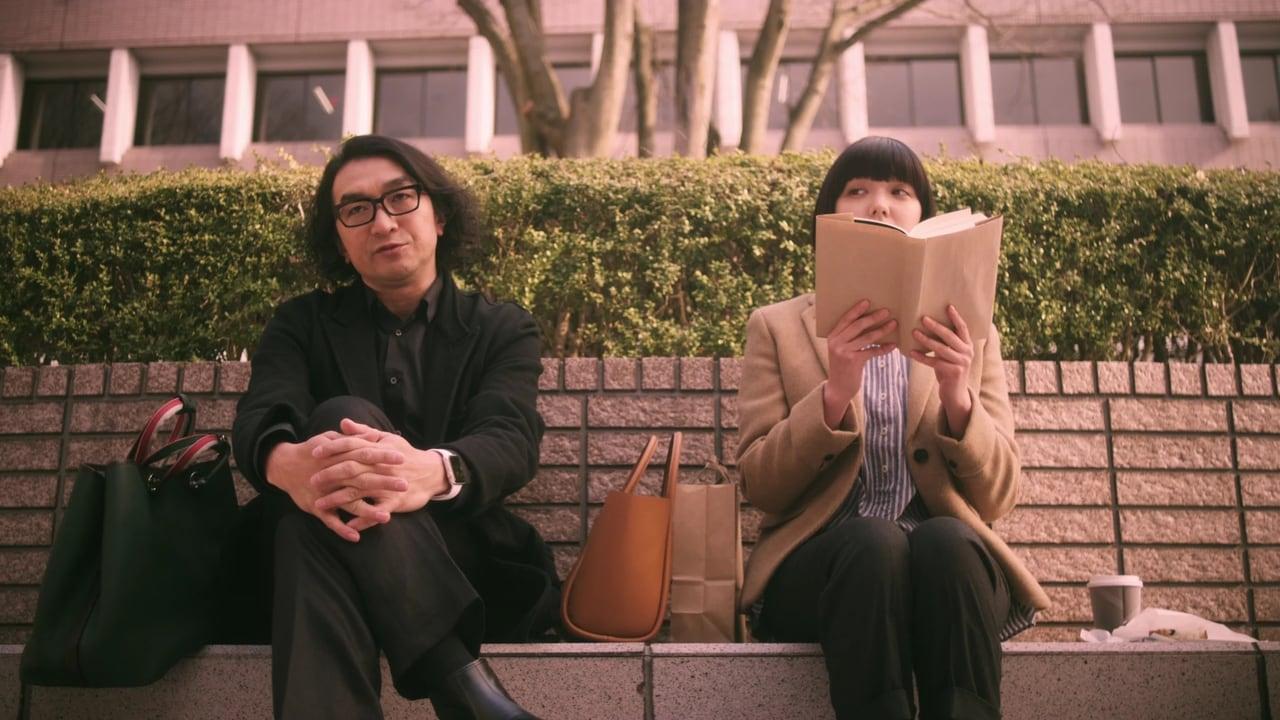 Million Yen Women Episode: Absolute