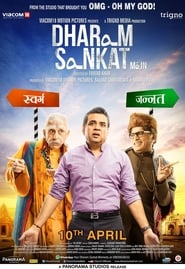 Streaming sources for Dharam Sankat Mein
