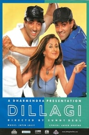 Streaming sources for Dillagi