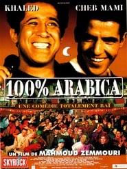 100 Arabica Poster