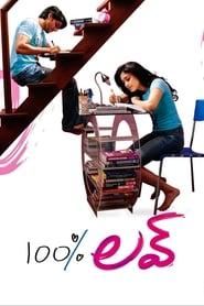 100 Love Poster