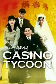 Streaming sources for Casino Tycoon