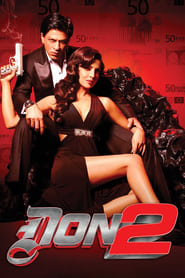 Streaming sources for Don 2
