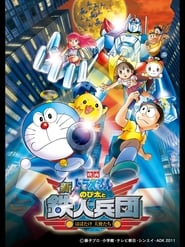 Streaming sources for Doraemon Nobita and the New Steel Troops Winged Angels