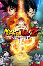 Streaming sources for Dragon Ball Z Resurrection F