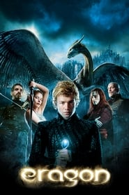 Streaming sources for Eragon