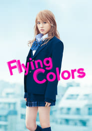 Streaming sources for Flying Colors