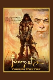 Streaming sources for Frazetta Painting with Fire