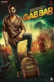 Streaming sources for Gabbar Is Back