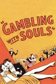 Streaming sources for Gambling with Souls