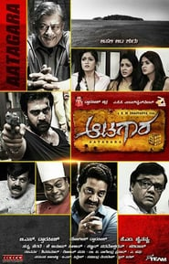 Streaming sources for Aatagara