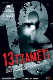 Streaming sources for 13 Tzameti