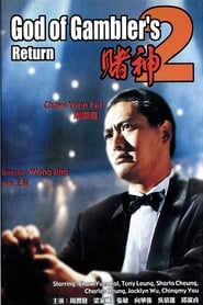 Streaming sources for God of Gamblers Return
