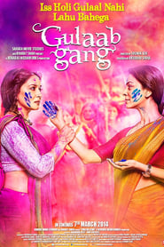 Streaming sources for Gulaab Gang