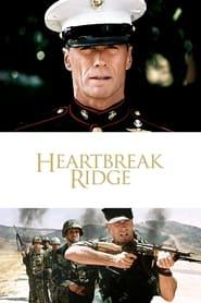 Streaming sources for Heartbreak Ridge