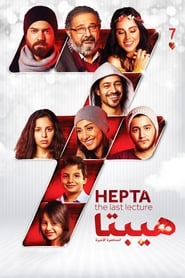 Streaming sources for Hepta The Last Lecture