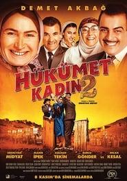 Streaming sources for Hkmet Kadn 2