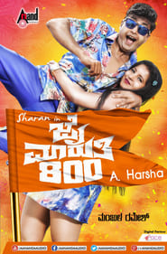 Streaming sources for Jai Maruthi 800
