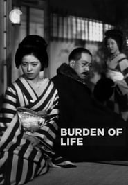 Streaming sources for Burden of Life