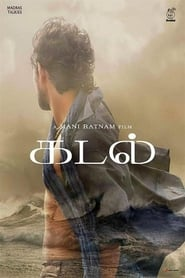 Streaming sources for Kadal