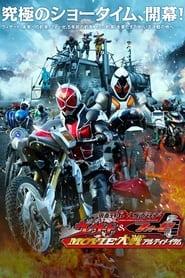 Streaming sources for Kamen Rider  Kamen Rider Wizard  Fourze Movie War Ultimatum
