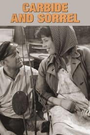 Streaming sources for Carbide and Sorrel