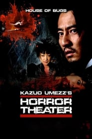 Streaming sources for Kazuo Umezus Horror Theater Bugs House
