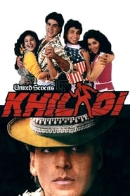 Streaming sources for Khiladi