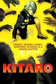 Streaming sources for Kitaro