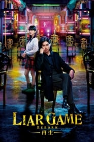 Streaming sources for Liar Game Reborn