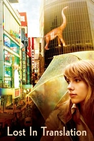 Streaming sources for Lost in Translation