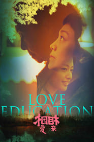 Streaming sources for Love Education