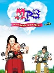 Streaming sources for MP3 Mera Pehla Pehla Pyaar