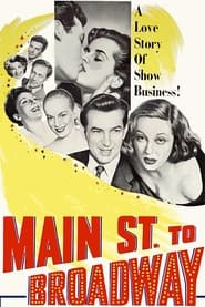 Streaming sources for Main Street to Broadway