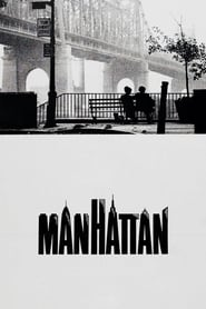 Streaming sources for Manhattan