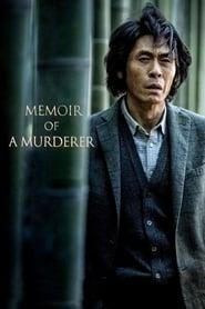 Streaming sources for Memoir of a Murderer