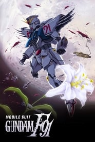 Streaming sources for Mobile Suit Gundam F91