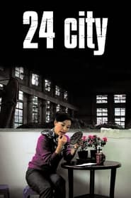 Streaming sources for 24 City