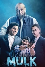 Streaming sources for Mulk