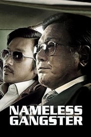 Streaming sources for Nameless Gangster