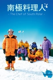 Streaming sources for The Chef of South Polar