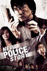 Streaming sources for New Police Story