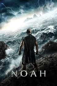 Streaming sources for Noah