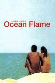 Streaming sources for Ocean Flame