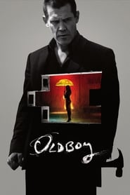 Streaming sources for Oldboy