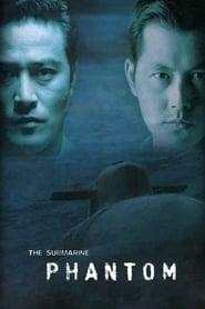 Streaming sources for Phantom The Submarine