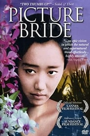 Streaming sources for Picture Bride
