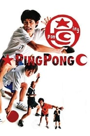 Streaming sources for Ping Pong