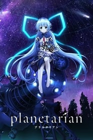 Streaming sources for Planetarian Hoshi no Hito